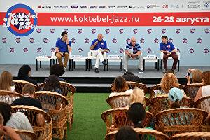 Пресс-конференция, посвящённая открытию фестиваля Koktebel Jazz Party